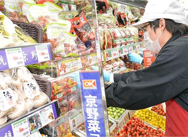 写真:野菜コーナー陳列