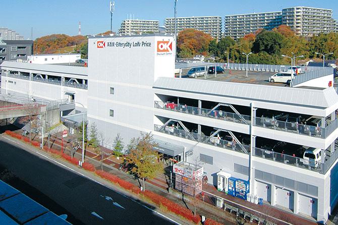 オーケー 北山田店(横浜市) | ディスカウントスーパー オーケー